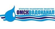 ОмскВодоканал - крупнейший налогоплательщик региона