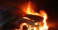 В Октябрьском округе Омска сгорел автомобиль