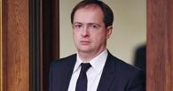 Владимир Мединский возглавит оргкомитет по подготовке к 300-летию Омска