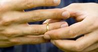 В России временно ввели запрет на разводы