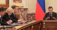 «Это не наше дело»: правительство РФ отказалось оценивать свою работу по борьбе с кризисом