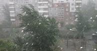 На Омск надвигается циклон, несущий ветер и град