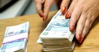 В Омске председатель ТСЖ присвоила 800 тысяч, собранных жильцами
