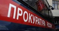 Провалившейся в люк пенсионеркой заинтересовалась прокуратура Омской области