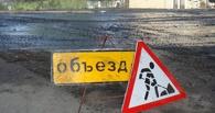 Ремонт дорог на средства от системы «Платон» начнется в Омске осенью