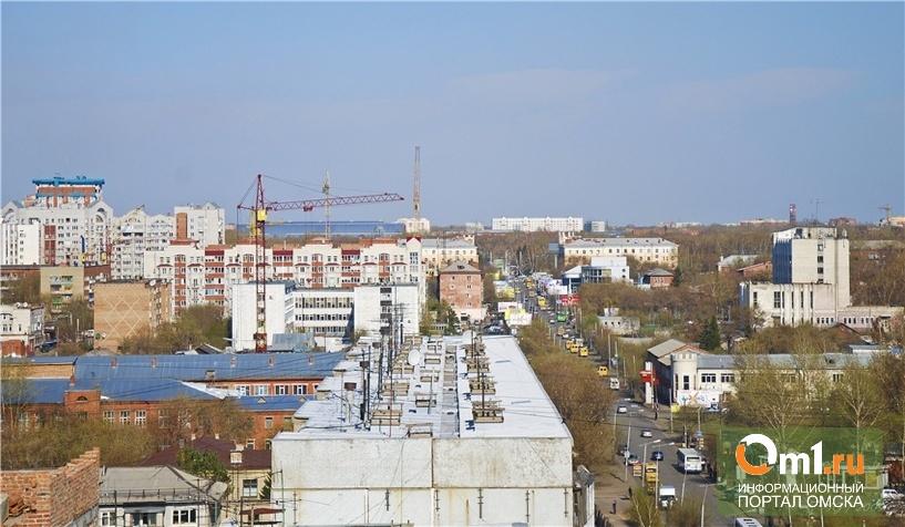 В Омске обсудили перспективы застройки Октябрьского округа