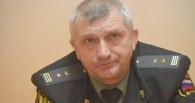 Витрук назначен на должность главного судебного пристава Омской области