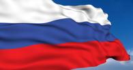 Путин поздравил омичей с Днем народного единства