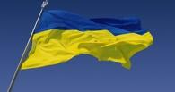 Украинский депутат: все беды в стране из-за неправильного флага