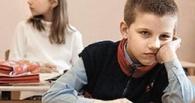 Омских школьников отпустили отдыхать 9 декабря