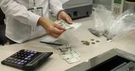 Пригрозил пальчиком: ЦБ будет наказывать банки за «черный нал»