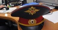 Замначальника УМВД по Омской области Клевакина отстранили от должности на время следствия