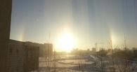 В небе над Омском сегодня светило двойное солнце