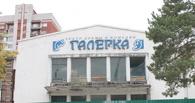 Худрук омской «Галерки» — о театре среди комбайнов