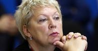 Заявление Минобрнауки РФ об объединении вузов не обойдет Омскую область