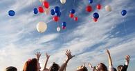 26 июня Омск будет полон празднующими выпускниками