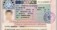Новые визовые правила Шенгена сводят россиян с ума
