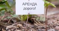 У омских бизнесменов отобрали землю под незаконными казино