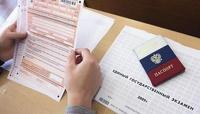 ЕГЭ в России с 2015 года станет двухуровневым