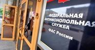 Омское УФАС признало оскорбительной для мужчин рекламу фильтров для воды