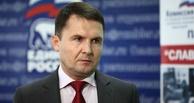 Бонковскому вручили утешительный партийный букет