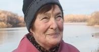 Омичка отметила 84 день рождения в проруби