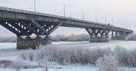 Из-за аномальных морозов в Омске дважды в день проверяют мосты