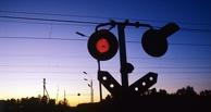 В Омске на железнодорожном переезде сбили 35-летнего мужчину