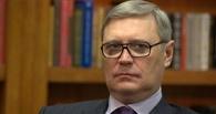 Михаил Касьянов снова под прицелом: политика закидали яйцами во Владимире