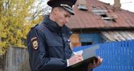 За попытку задушить полицейского жителю Омской области дали условный срок