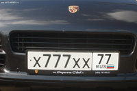 На автомобильных номерах появятся «три топора»