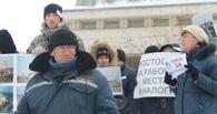 «Письма счастья»: 795 сотрудников «Мостовика» получили уведомления о сокращении
