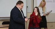 Омский филиал Россельхозбанка вручил именные стипендии лучшим студентам