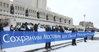 Сбербанк не явился на собрание кредиторов омского «Мостовика»