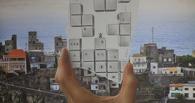 Наложение фантазий на реальность: четырехглазая кошка и тетрис из жилых домов