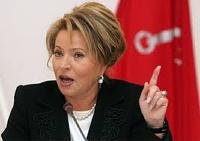 Валентина Матвиенко предложила вдвое сократить чиновников в регионах