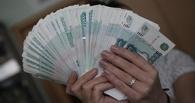 Омские семьи с начала года взяли ипотечных кредитов более чем на 5 миллиардов