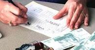 В Омске бухгалтер присвоила себе больше миллиона рублей