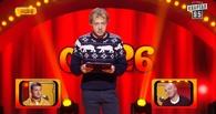 Омич отправился на Украину, чтобы выиграть 50 тысяч гривен в шоу