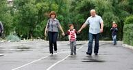 Губернатор Назаров будет отдыхать в Крыму с женой и сыном