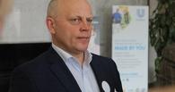 Посол ЕС в России: омский губернатор не нашел возможности со мной встретиться