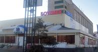 В бывшем омском клубе «Сфера» откроют магазин «Магнит»