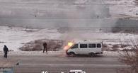 В Омске загорелась пассажирская «Газель»