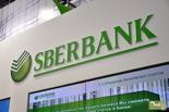 Сбербанк потратил на обновление собственного сайта 35 млн рублей