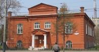 Омская епархия получила в собственность три здания в центре города