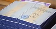 Прокуратура Омска обнаружила сайт по продаже поддельных дипломов