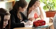 Родителей выпускников допустят к проверке ЕГЭ