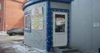В Омске закрыли кафе-клуб «Ташкент»