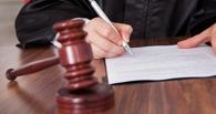 Экс-главу омской таможни приговорили к условному сроку за избиение подчиненного