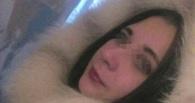 В Омске рецидивистка похитила шубу у матери своего парня
